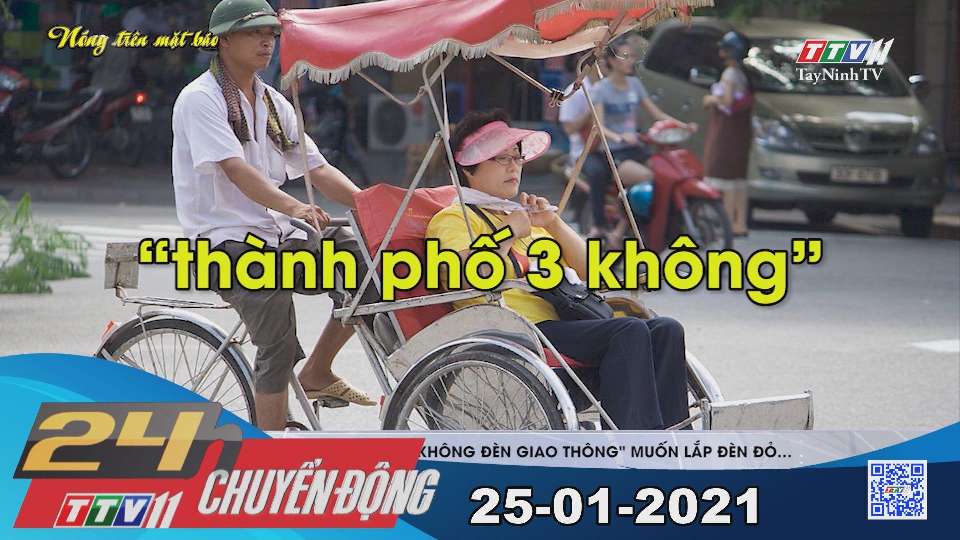 24h Chuyển động 25-01-2021 | Tin tức hôm nay | TayNinhTV