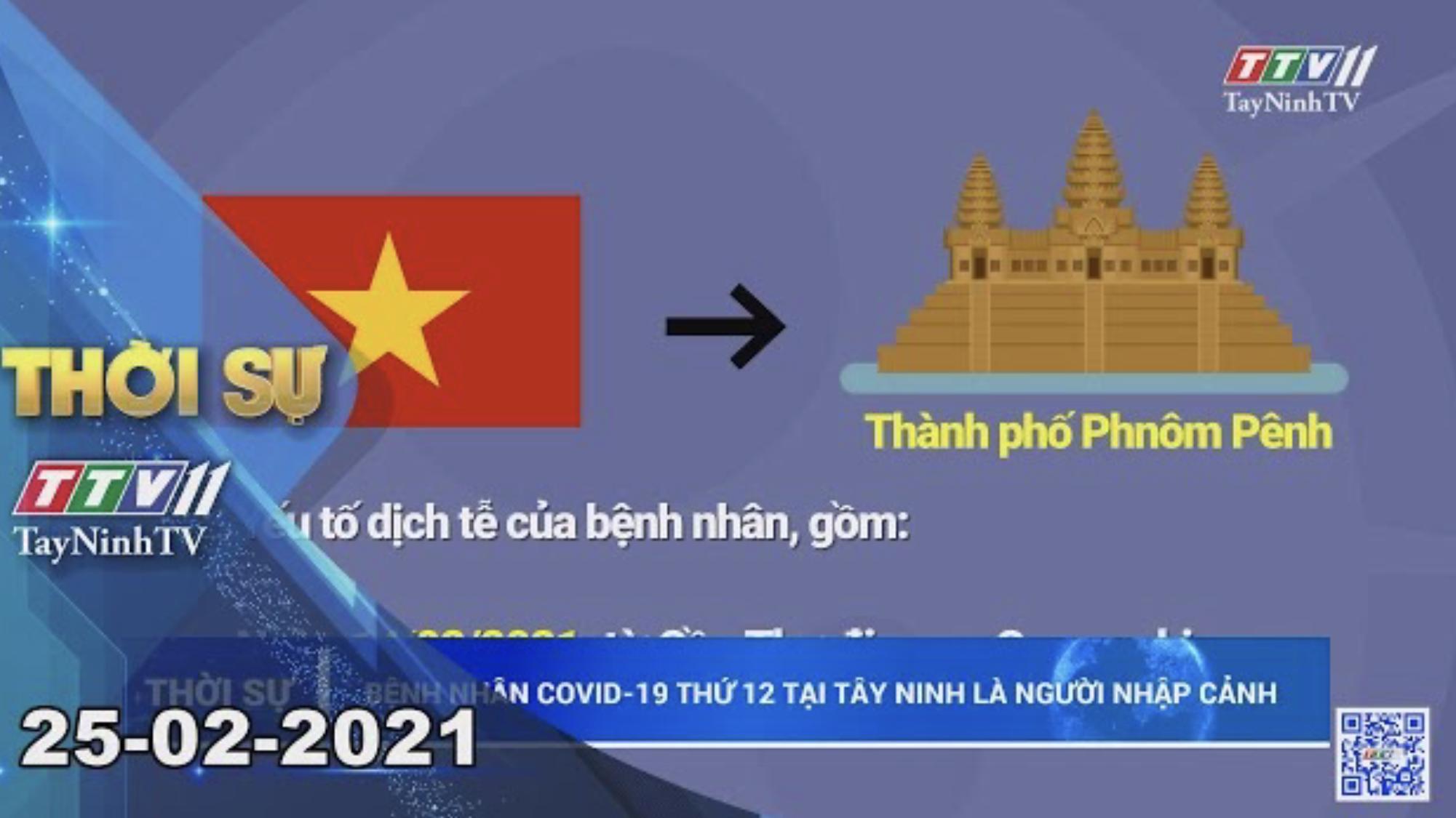 Thời sự Tây Ninh 25-02-2021 | Tin tức hôm nay | TayNinhTV