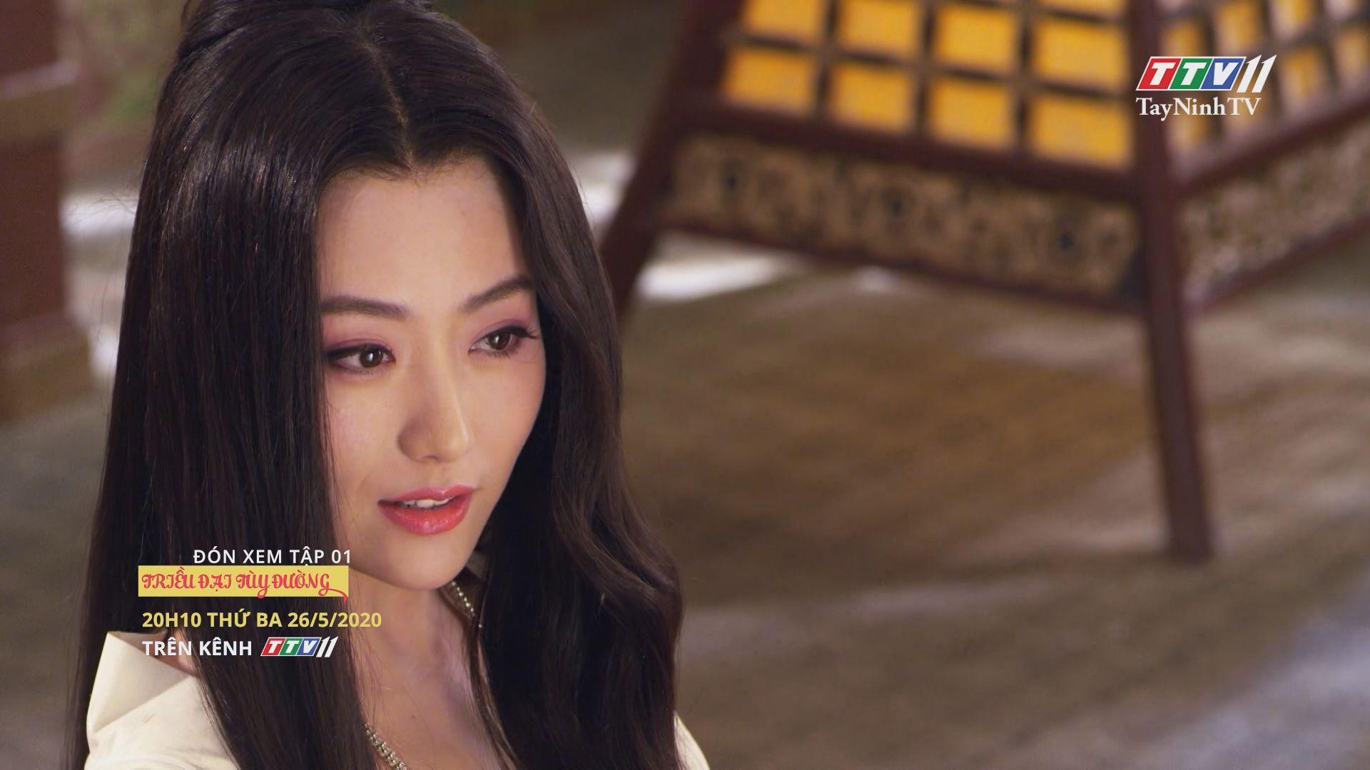 Triều đại Tùy Đường - TẬP 1 trailer | TRIỀU ĐẠI TÙY ĐƯỜNG | TayNinhTV