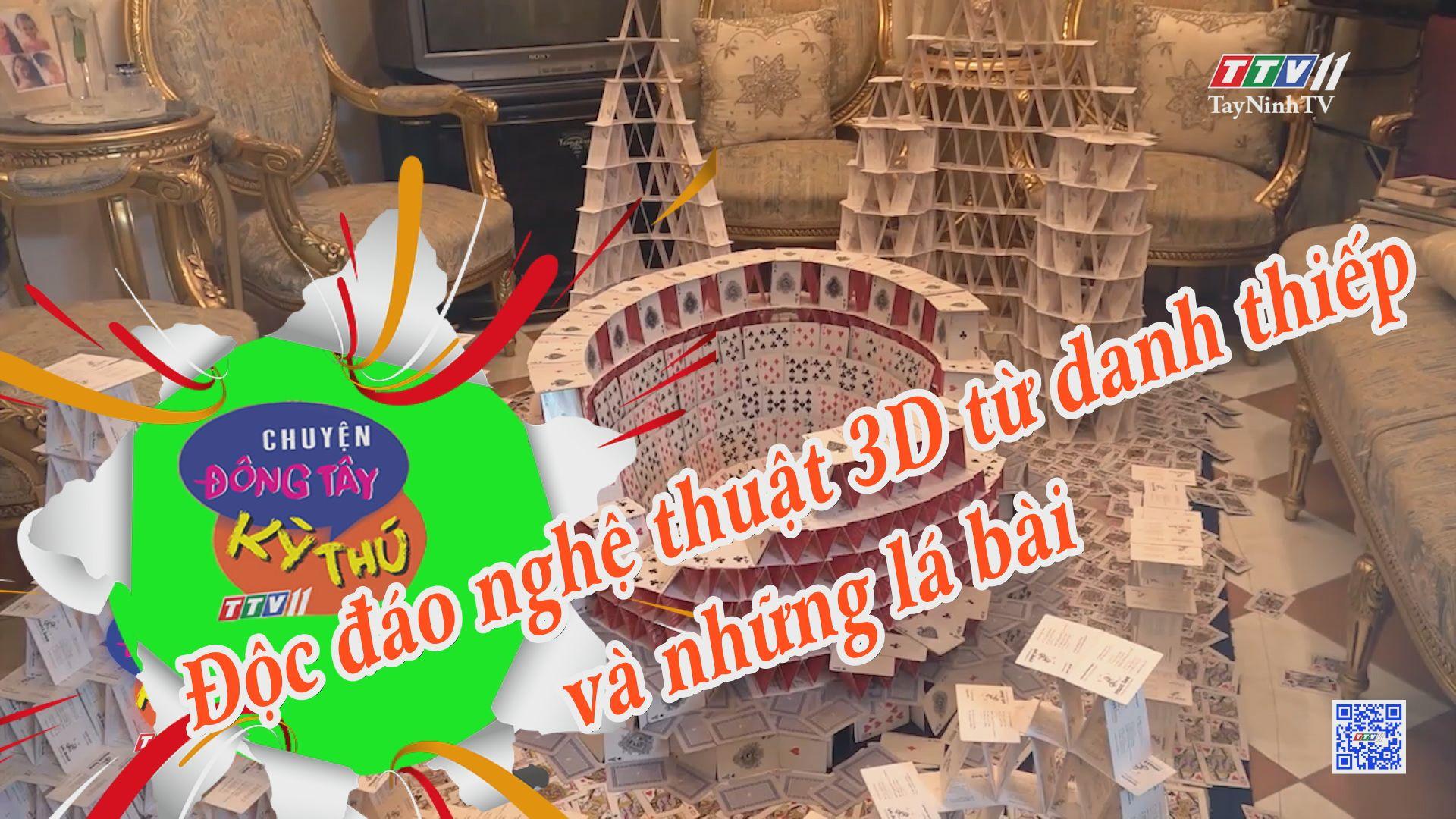Độc đáo nghệ thuật 3D từ danh thiếp và những lá bài | Chuyện Đông Tây kỳ thú | TâyNinhTVE