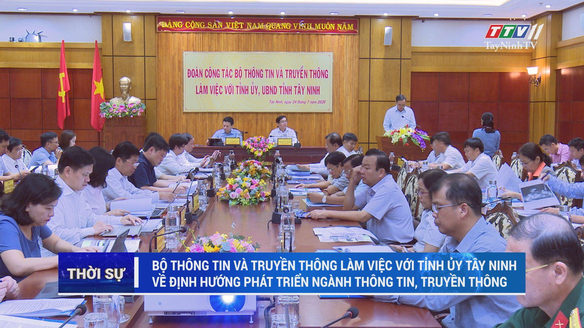 Bộ Thông tin và Truyền thông làm việc với Tỉnh ủy Tây Ninh về định hướng phát triển ngành thông tin, truyền thông | TayNinhTV