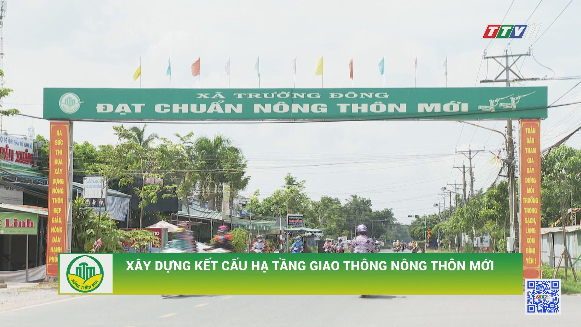Xây dựng kết cấu hạ tầng giao thông nông thôn mới | TÂY NINH XÂY DỰNG NÔNG THÔN MỚI | TayNinhTV