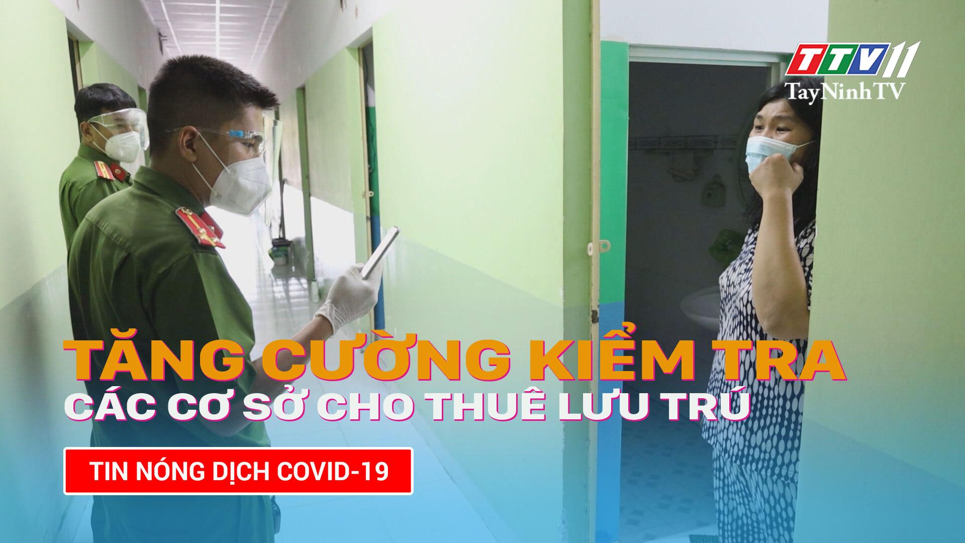 Tăng cường kiểm tra các cơ sở cho thuê lưu trú trên địa bàn tỉnh | TayNinhTV