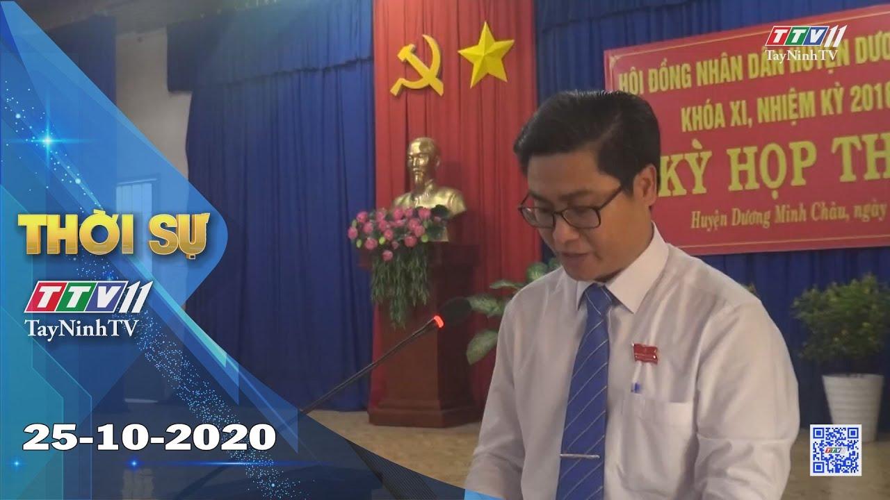 Thời sự Tây Ninh 25-10-2020 | Tin tức hôm nay | TayNinhTV