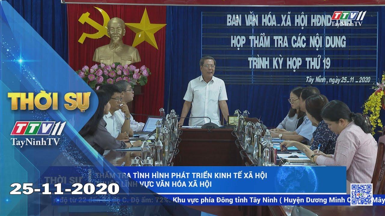 Thời sự Tây Ninh 25-11-2020 | Tin tức hôm nay | TayNinhTV