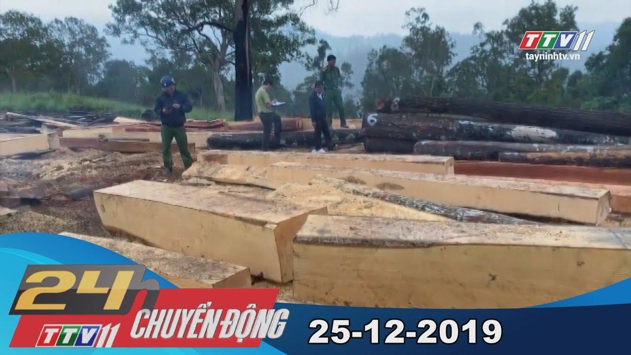 TayNinhTV | 24h Chuyển động 25-12-2019 | Tin tức hôm nay