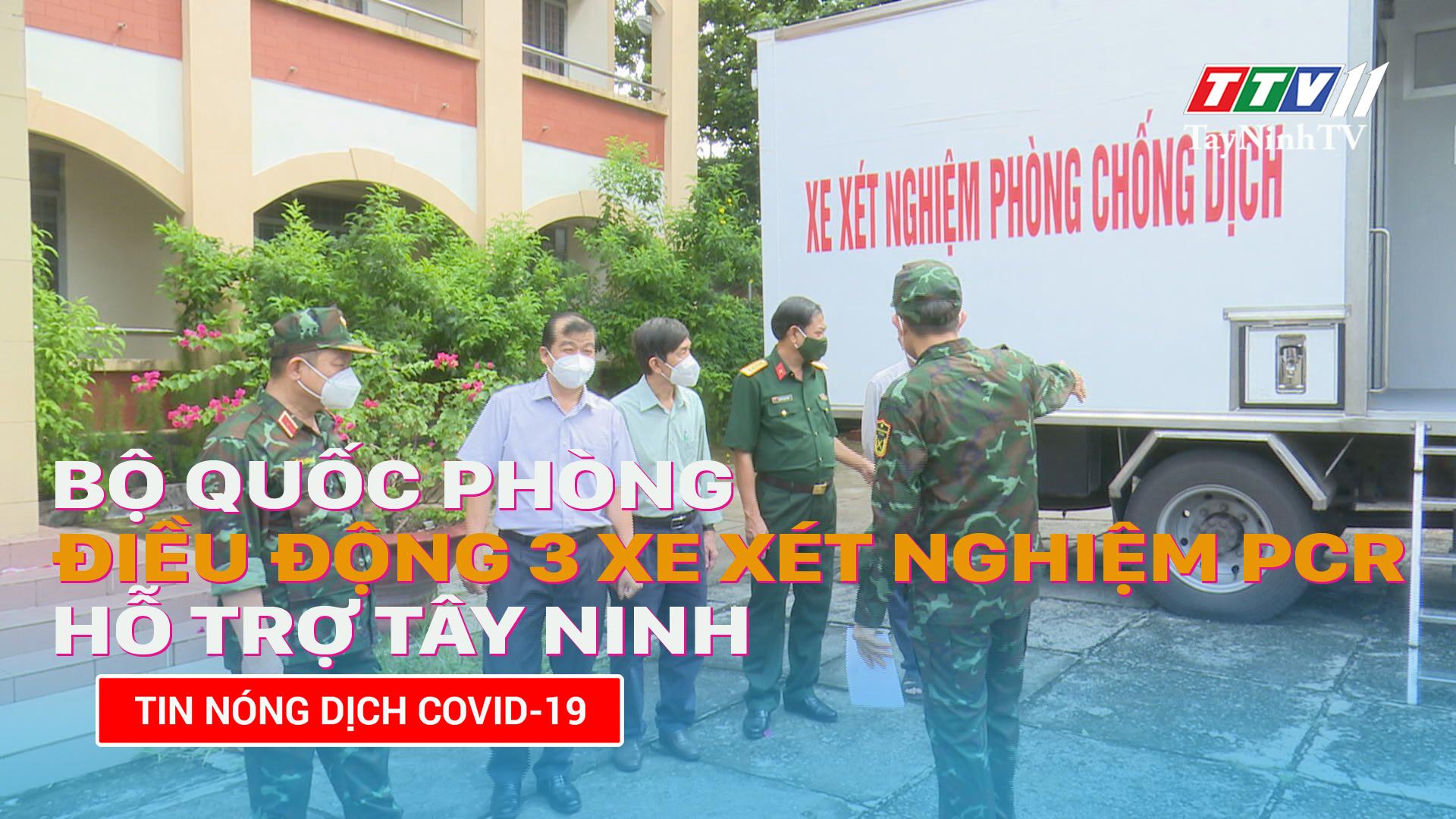 Bộ Quốc phòng điều động 3 xe xét nghiệm PCR hỗ trợ tỉnh Tây Ninh chống dịch | TayNinhTV