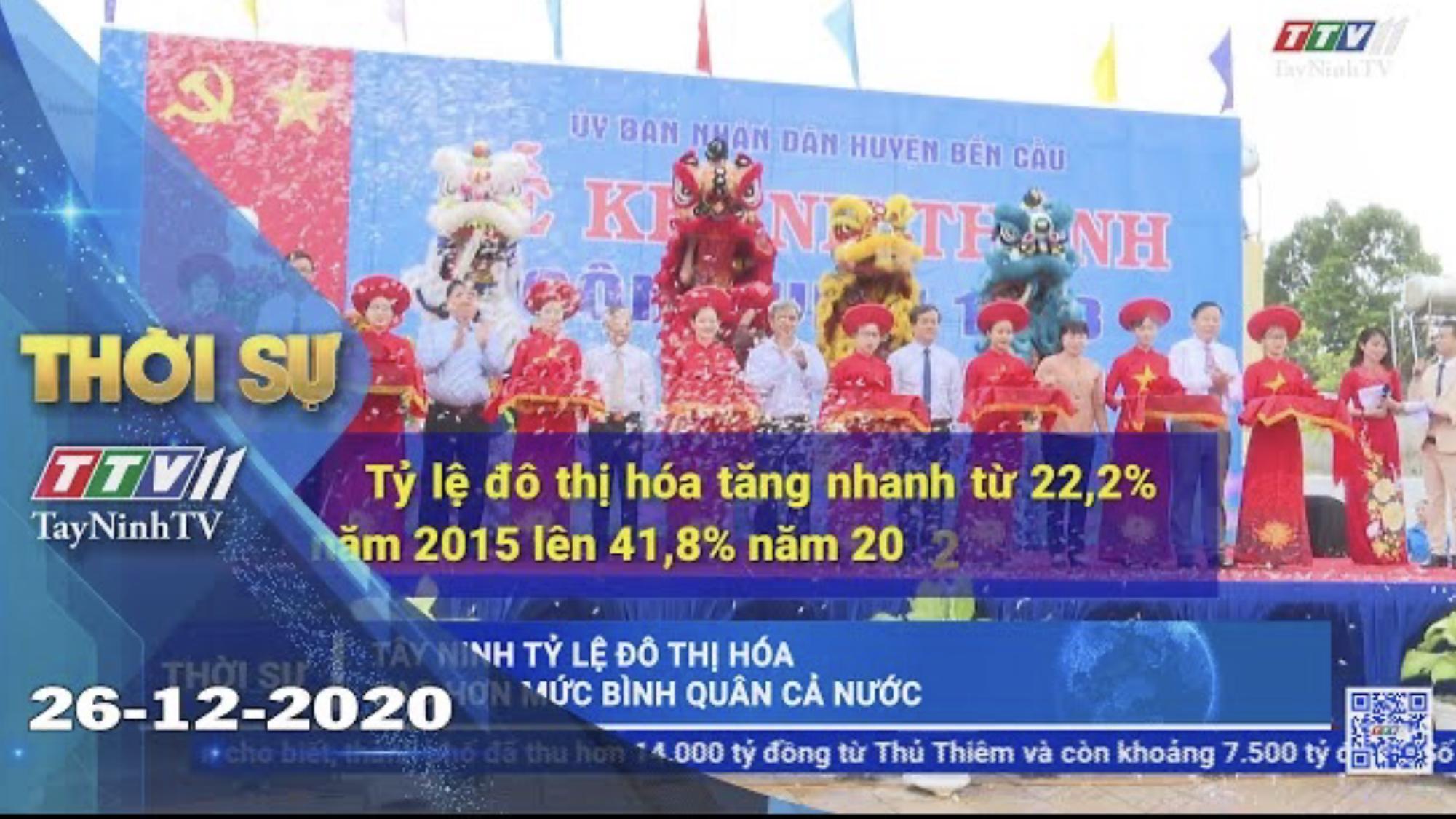 Thời sự Tây Ninh 26-12-2020 | Tin tức hôm nay | TayNinhTV