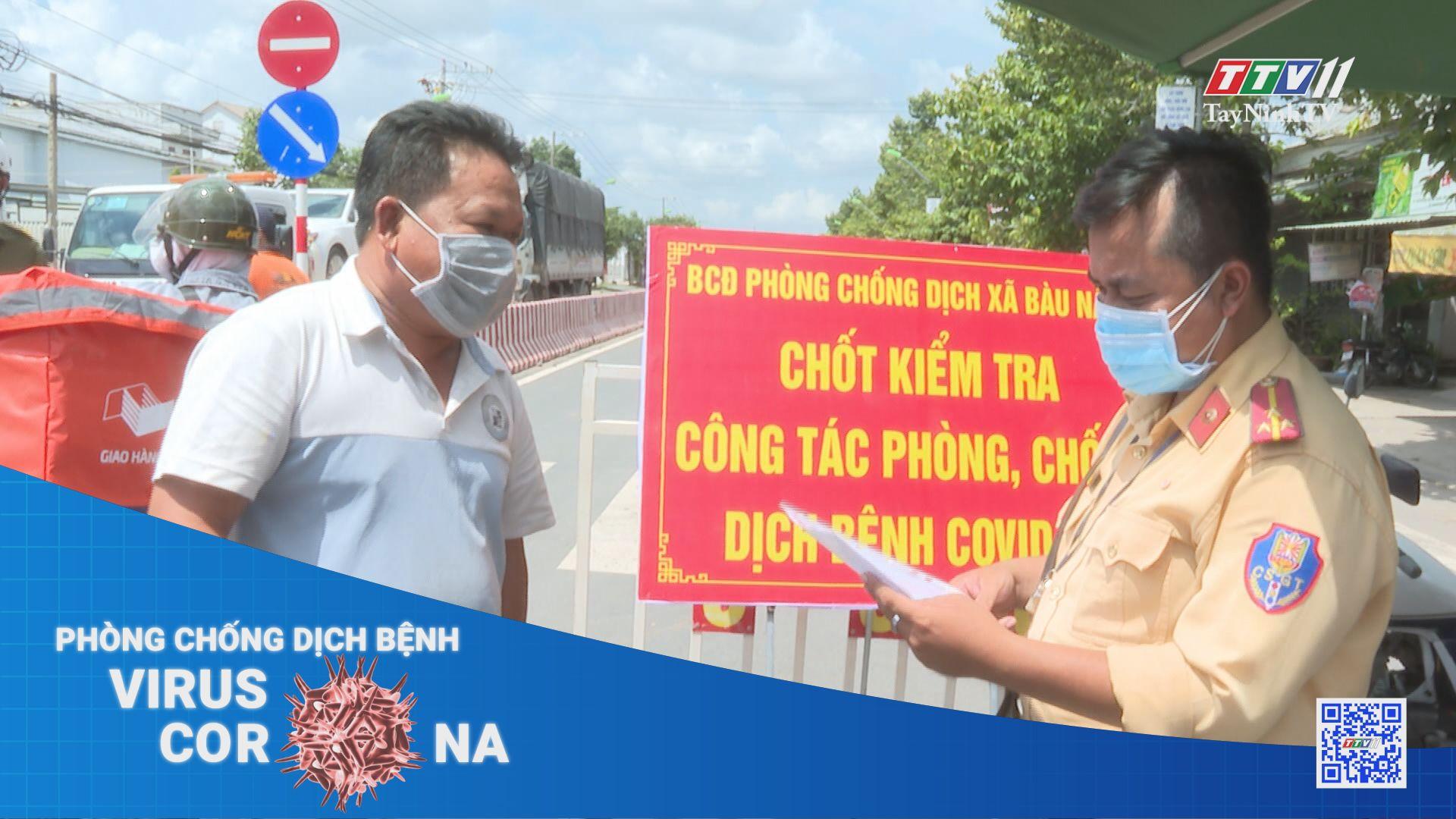Các cấp ủy Huyện Dương Minh Châu chỉ đạo kịp thời, quyết liệt và sáng tạo trong chống dịch Covid-19 | TayNinhTV