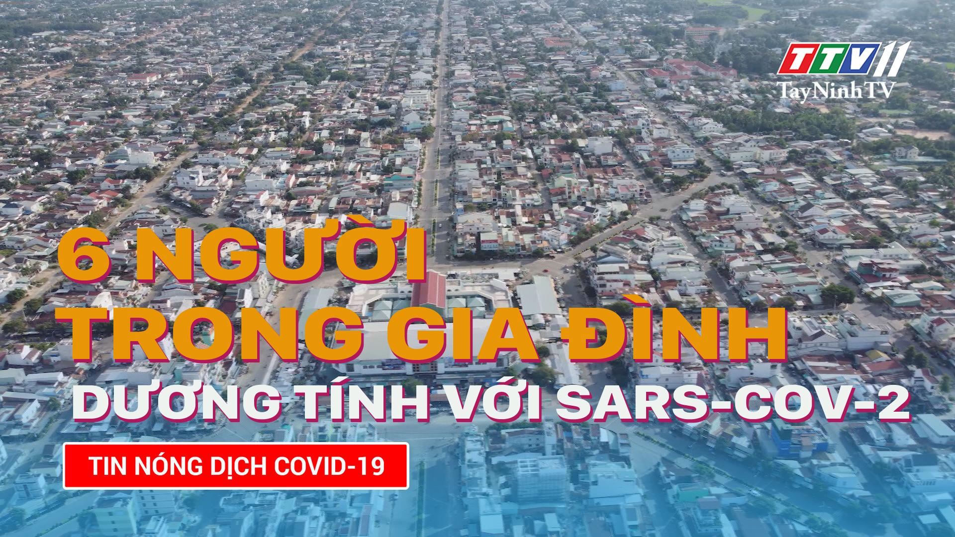 Thị xã Hòa Thành: 6 người trong gia đình dương tính với SARS-CoV-2 | TayNinhTV