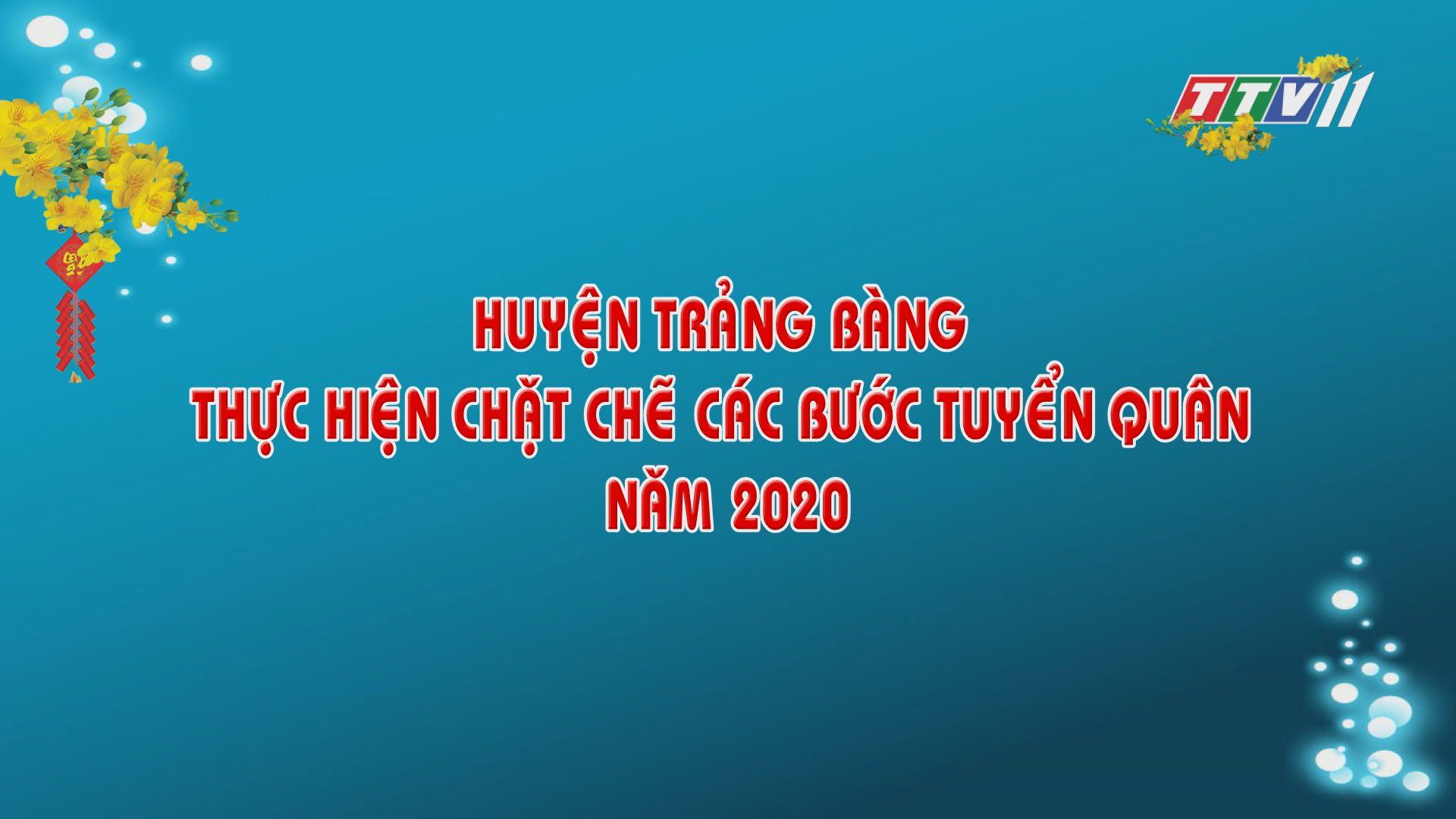 Tân Biên tổ chức bộ máy hệ thống chính trị hoạt động hiệu quả | THÔNG TIN TỪ CƠ SỞ | TayNinhTV