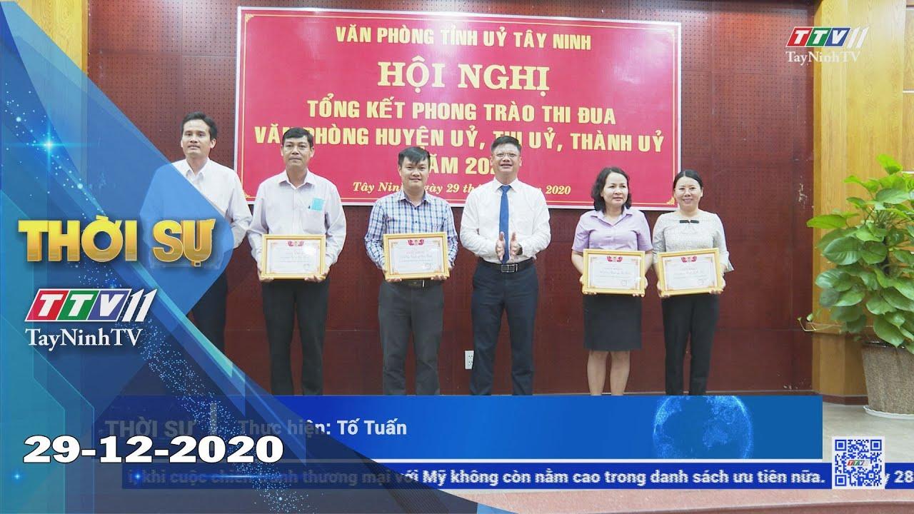 Thời sự Tây Ninh 29-12-2020 | Tin tức hôm nay | TayNinhTV