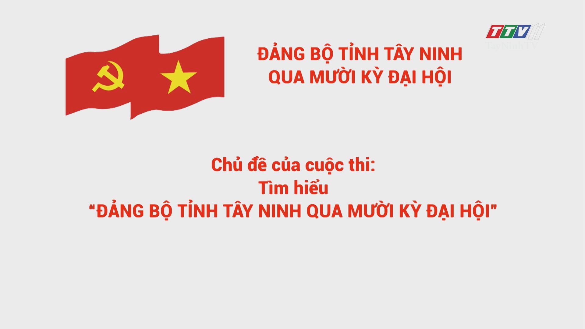 Cuộc thi: tìm hiểu Đảng bộ tỉnh Tây Ninh qua mười kỳ đại hội | TayNinhTV