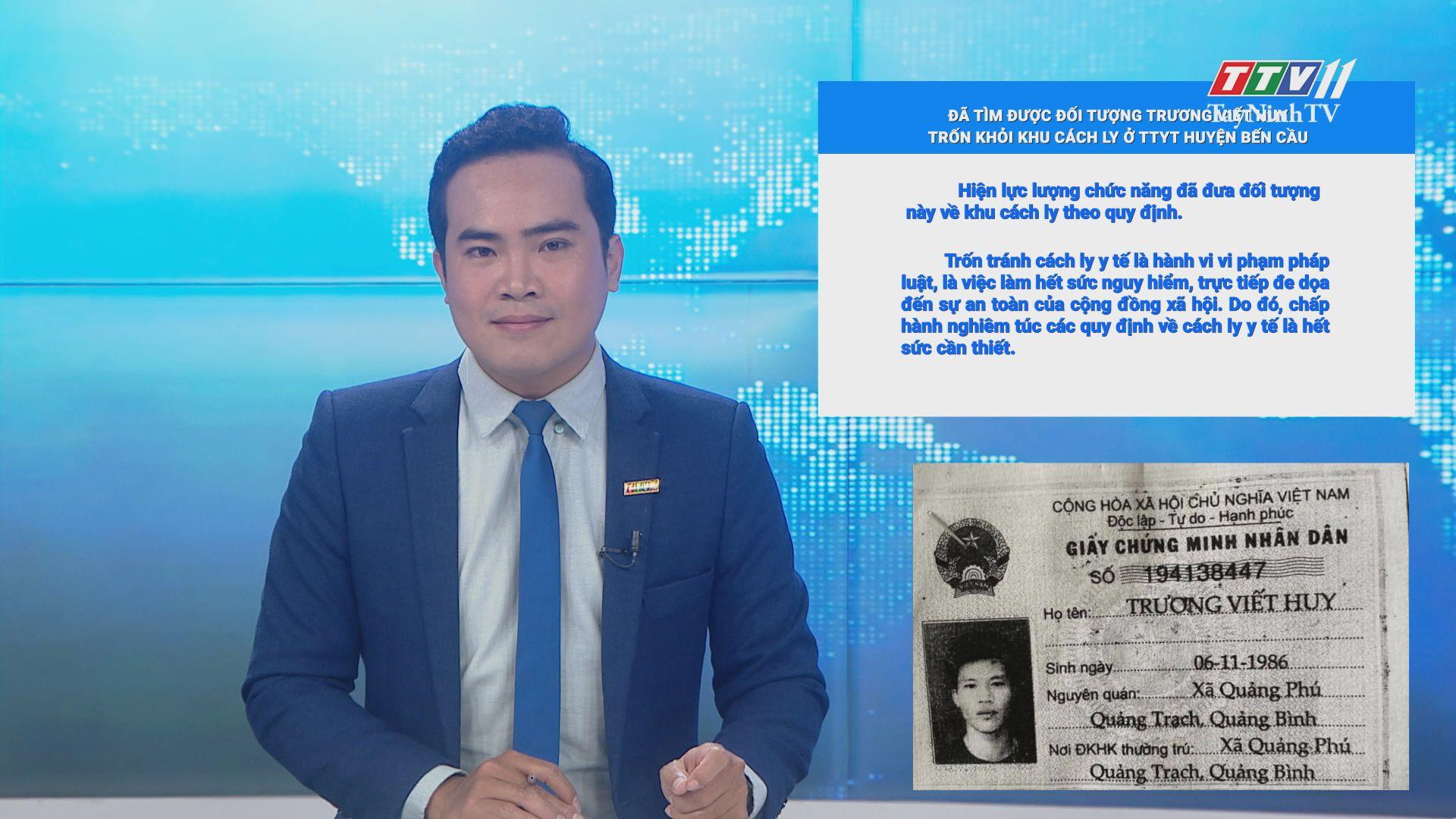 Đã tìm được đối tượng Trương Viết Huy trốn khỏi khu cách ly ở TTYT huyện Bến Cầu | THÔNG TIN DỊCH CÚM COVID-19 | TayNinhTV
