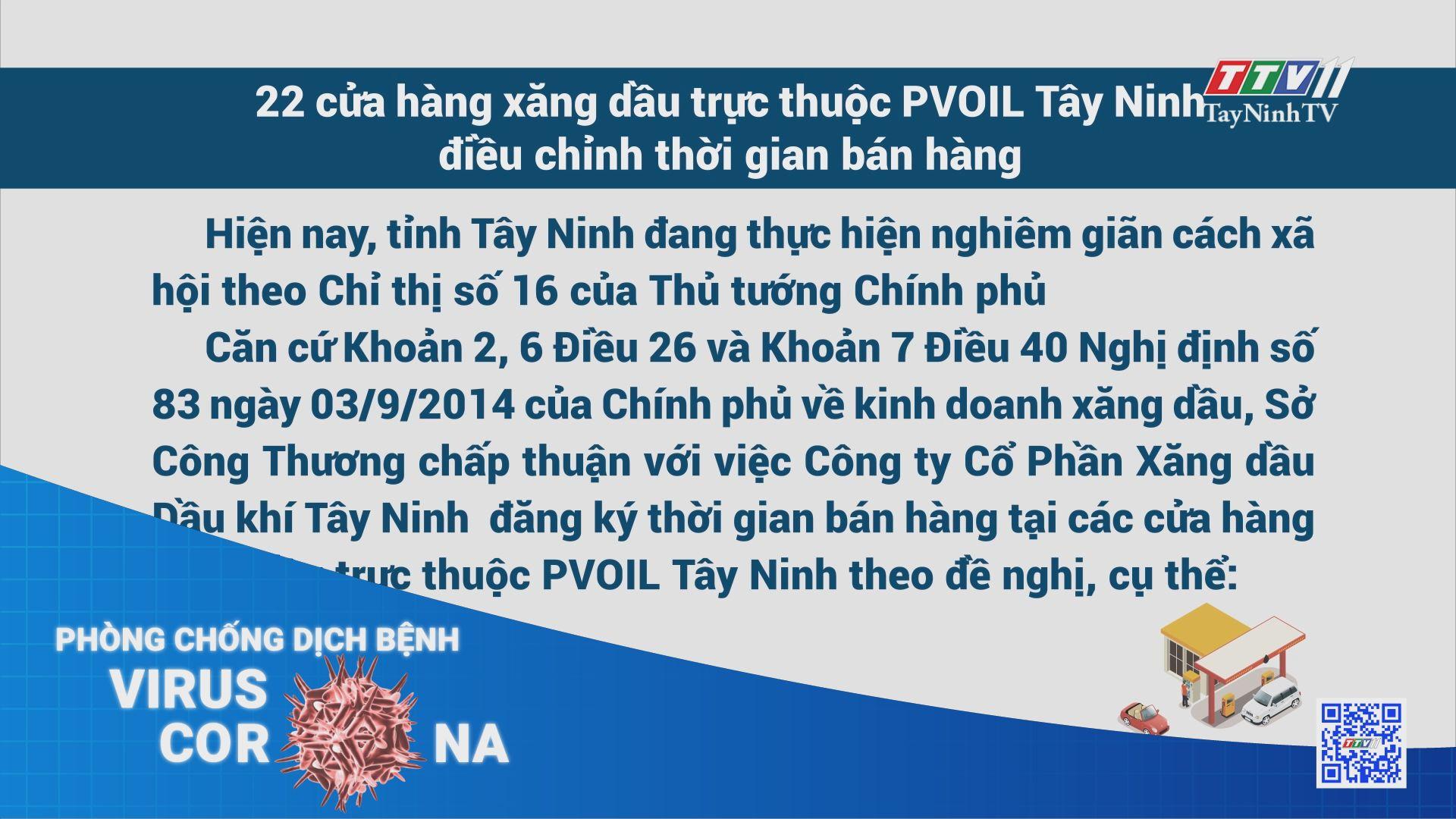 22 cửa hàng xăng dầu trực thuộc PVOIL Tây Ninh điều chỉnh thời gian bán hàng | THÔNG TIN DỊCH COVID-19 | TayNinhTV