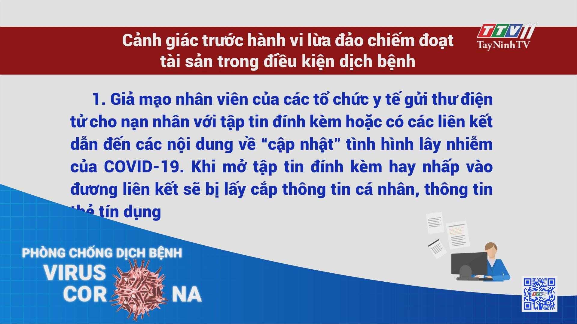 Cảnh giác trước hành vi lừa đảo chiếm đoạt tài sản trong điều kiện dịch bệnh | THÔNG TIN DỊCH COVID-19 | TayNinhTV