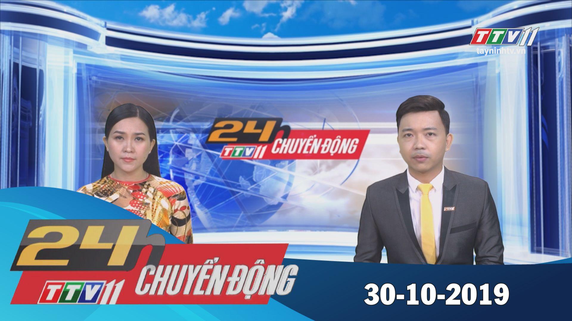 24h Chuyển động 30-10-2019 | Tin tức hôm nay | Tây Ninh TV