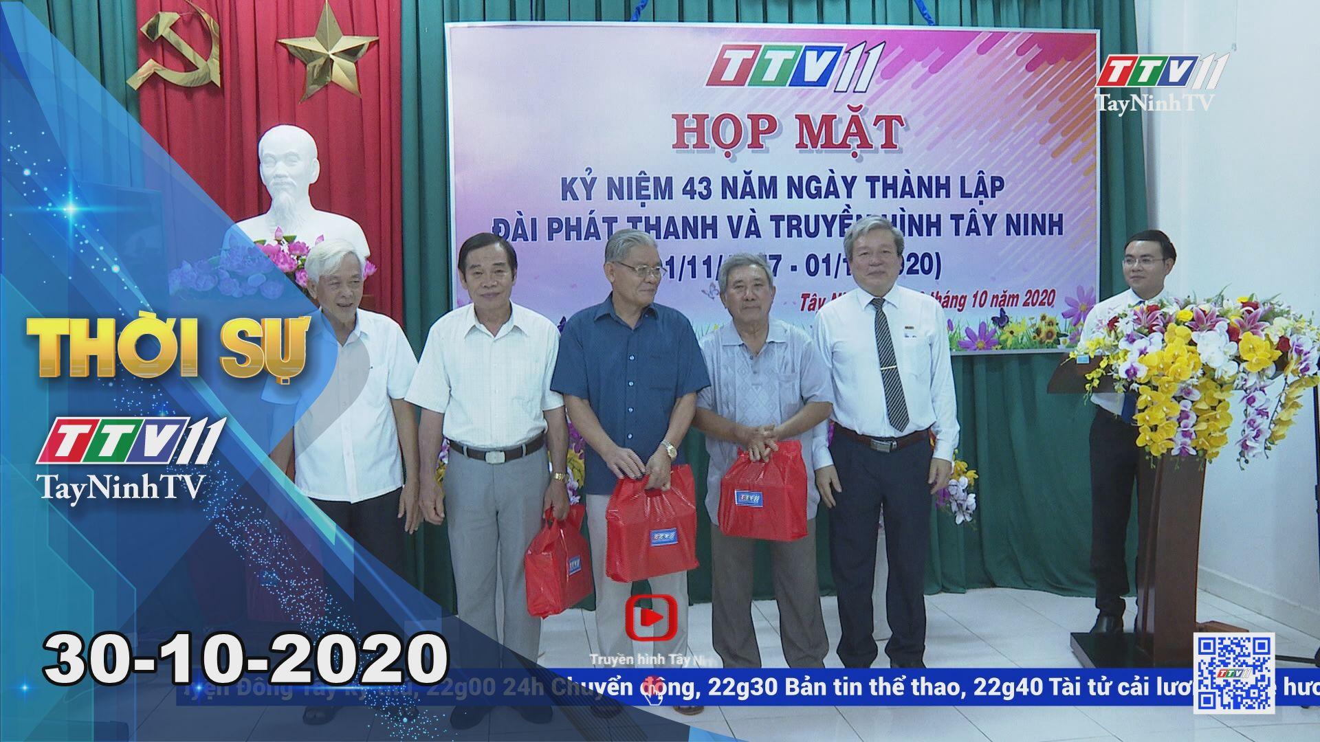 Thời sự Tây Ninh 30-10-2020 | Tin tức hôm nay | TayNinhTV
