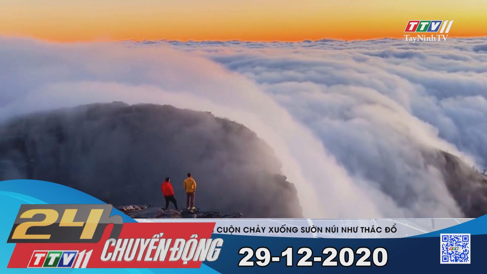 24h Chuyển động 29-12-2020 | Tin tức hôm nay | TayNinhTV