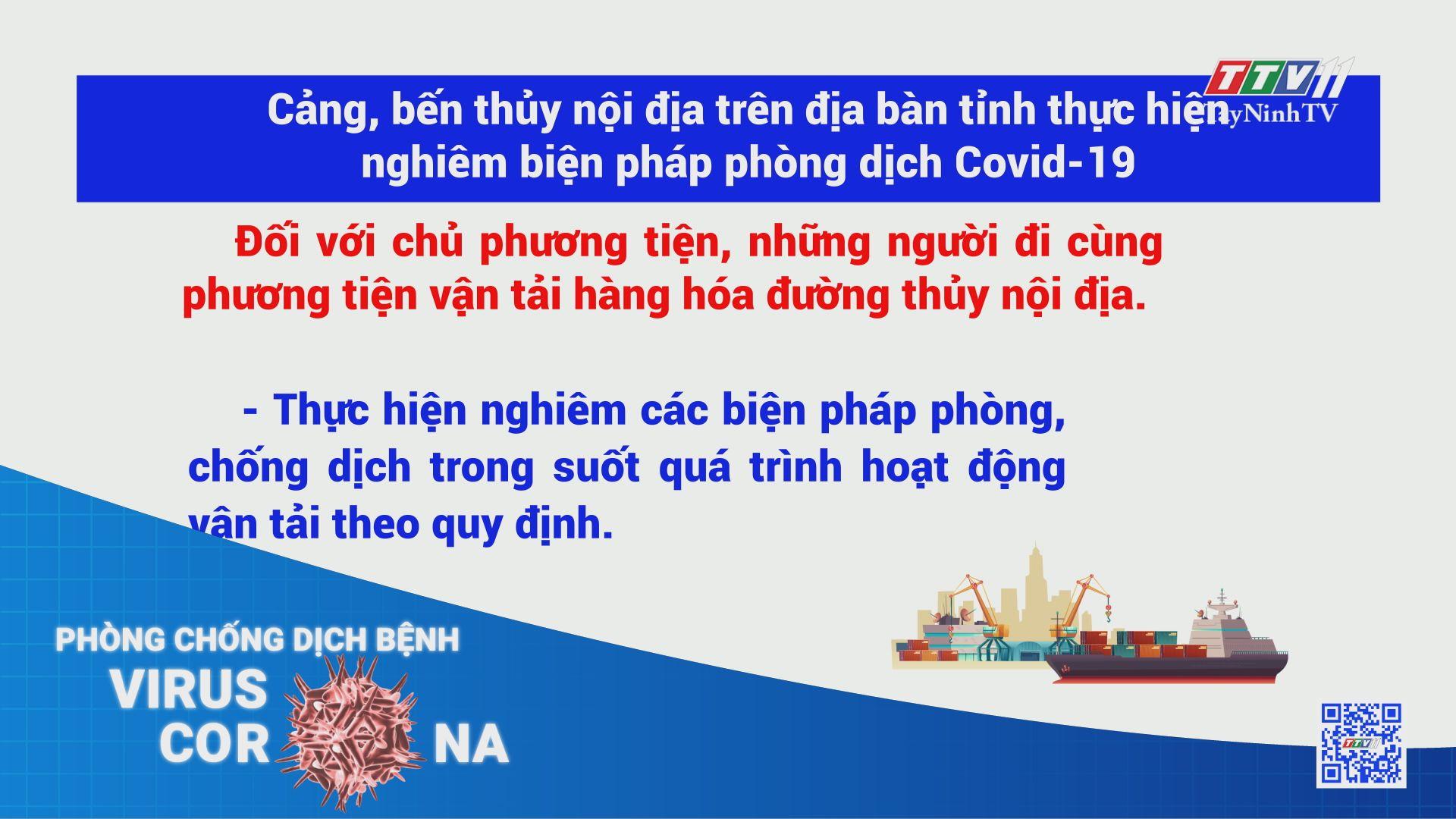 Cảng, bến thủy nội địa trên địa bàn tỉnh thực hiện nghiêm biện pháp phòng dịch Covid-19 | THÔNG TIN DỊCH COVID-19 | TayNinhTV