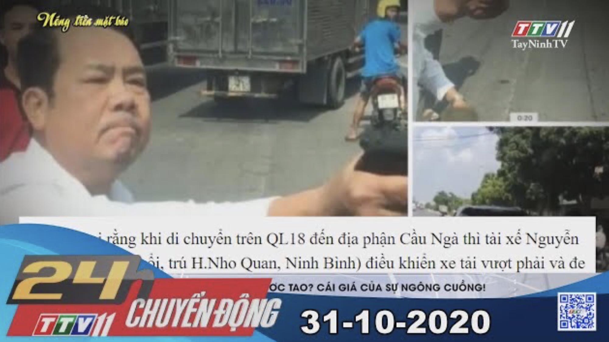 24h Chuyển động 31-10-2020 | Tin tức hôm nay | TayNinhTV