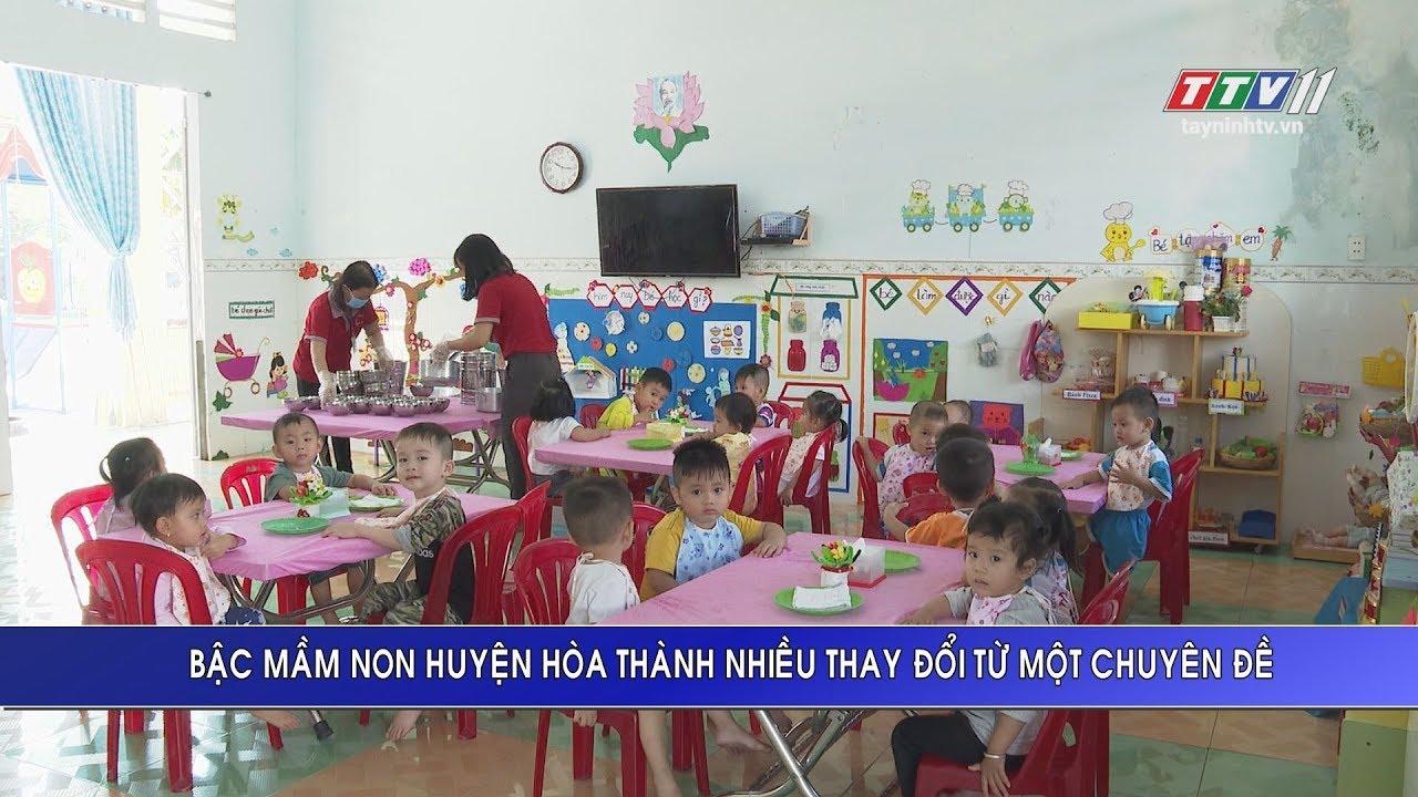 Bậc mầm non huyện Hòa Thành nhiềuthay đổi từ một chuyên đề | GIÁO DỤC VÀ ĐÀO TẠO | TayNinhTV