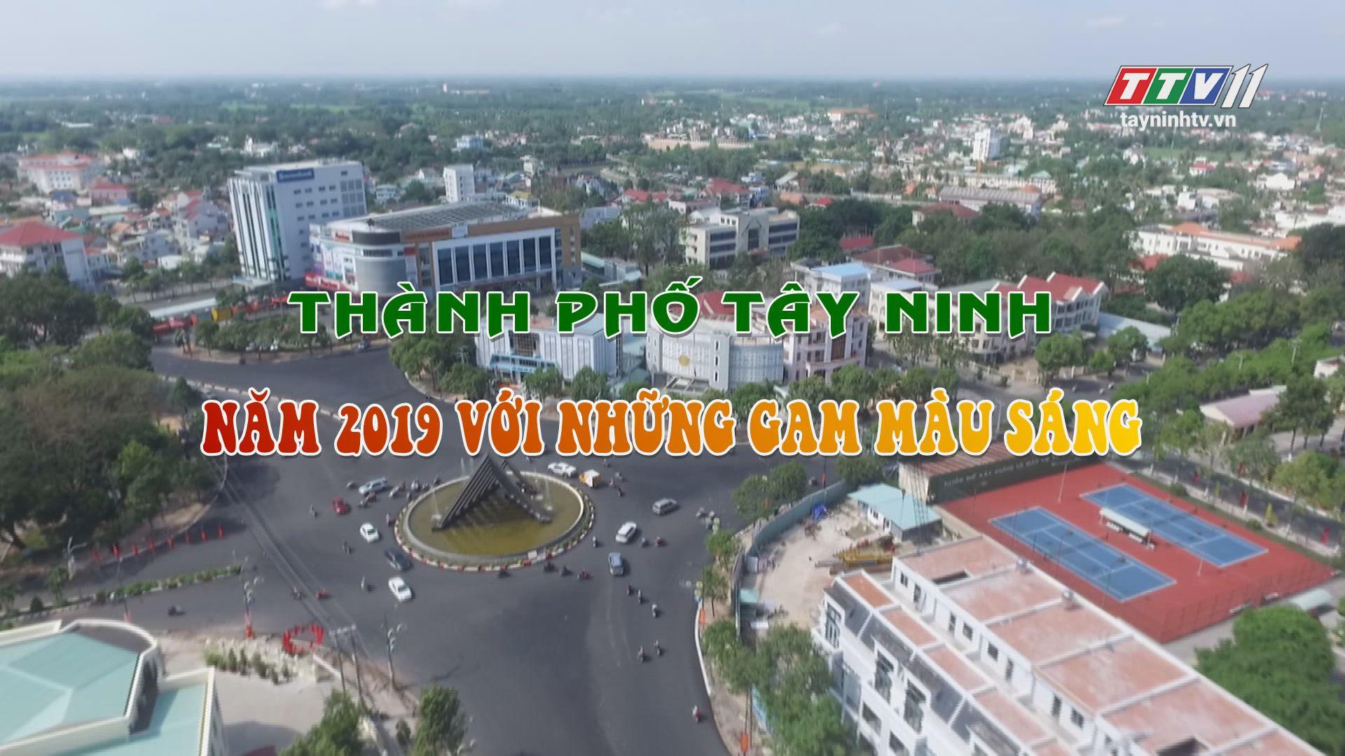 Thành phố Tây Ninh năm 2019 với những gam màu sáng | THÔNG TIN TỪ CƠ  SỞ | TayNinhTV